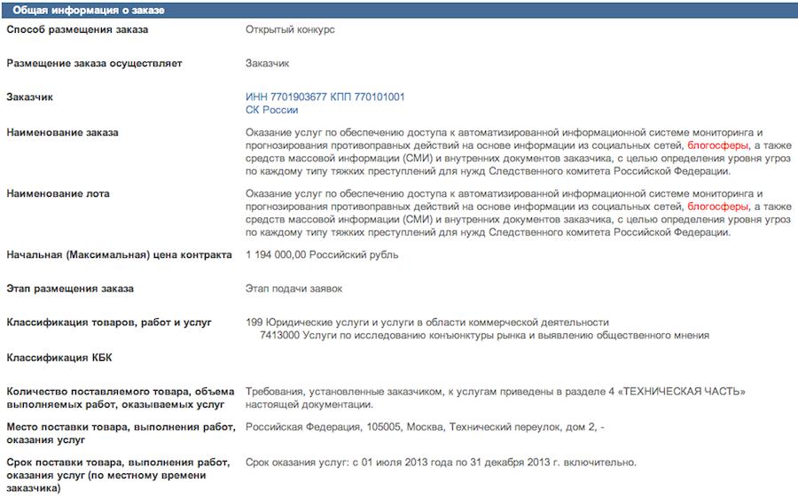 Снимок экрана 2013-05-29 в 0.25.09
