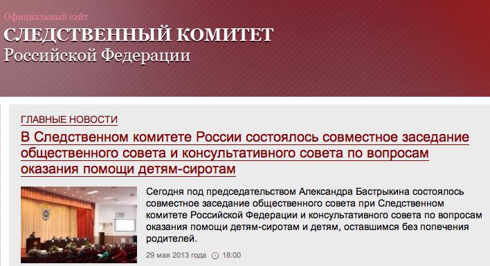 Снимок экрана 2013-05-29 в 17.09.44