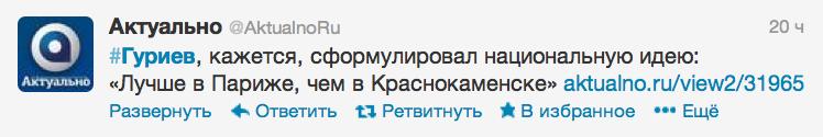 Снимок экрана 2013-05-30 в 10.01.40