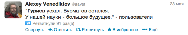 Снимок экрана 2013-05-30 в 10.19.29