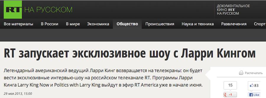 Снимок экрана 2013-05-31 в 10.13.00
