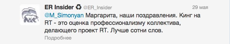 Снимок экрана 2013-05-31 в 10.18.17