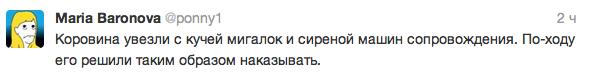 Снимок экрана 2013-05-31 в 21.26.21