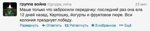 Снимок экрана 2013-06-01 в 15.47.45