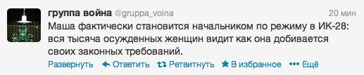 Снимок экрана 2013-06-01 в 15.47.36