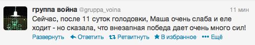 Снимок экрана 2013-06-01 в 15.47.18