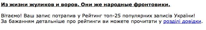 Снимок экрана 2013-06-14 в 13.34.47