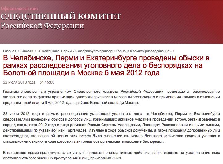 Снимок экрана 2013-07-22 в 14.04.02