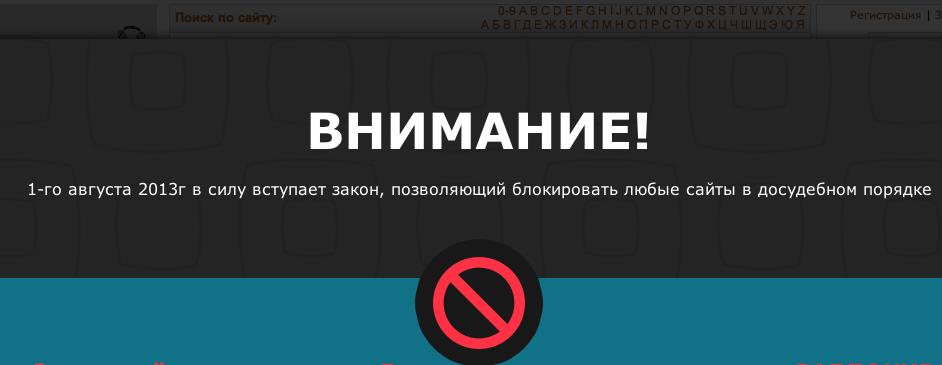 Снимок экрана 2013-08-01 в 8.46.15