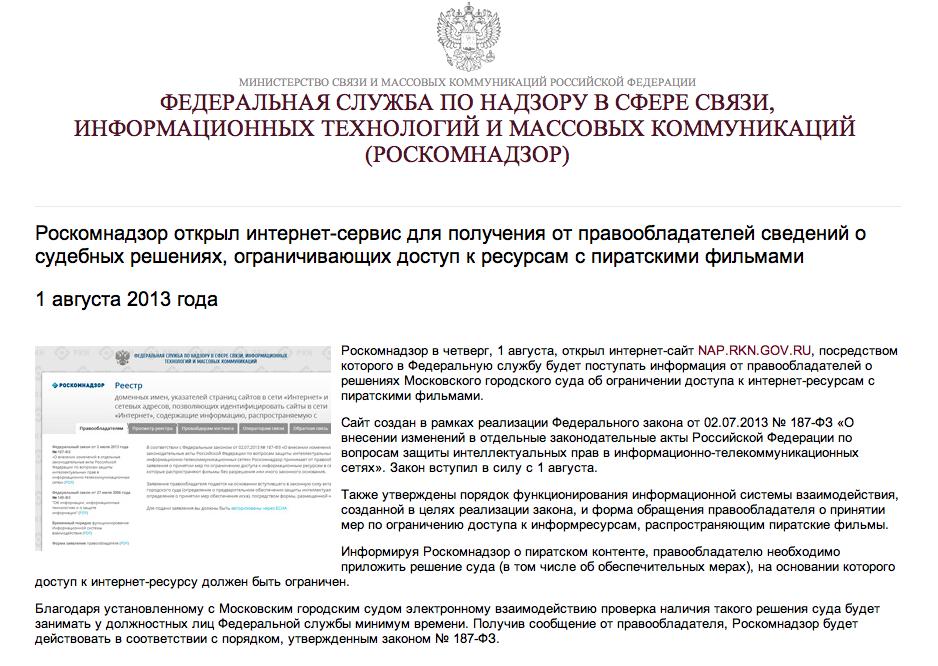 Снимок экрана 2013-08-01 в 8.53.16