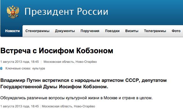 Снимок экрана 2013-08-01 в 23.05.36