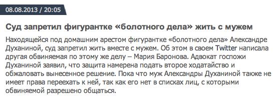 Снимок экрана 2013-08-08 в 22.10.06