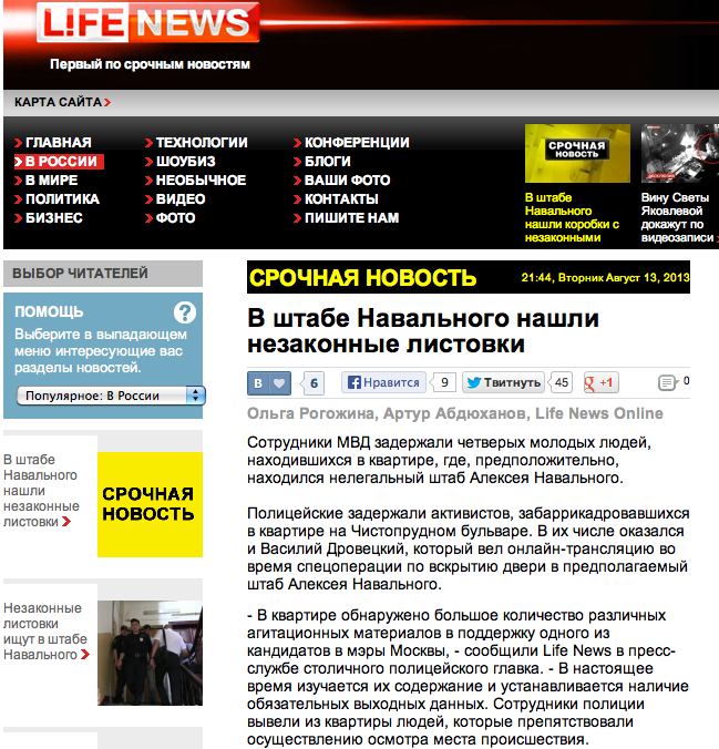 Снимок экрана 2013-08-13 в 21.46.21
