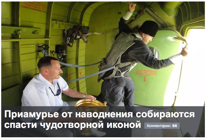 http://ic.pics.livejournal.com/avmalgin/6046593/667863/667863_original.png