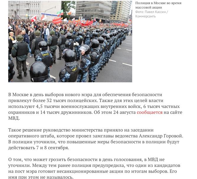 Снимок экрана 2013-08-24 в 18.03.39