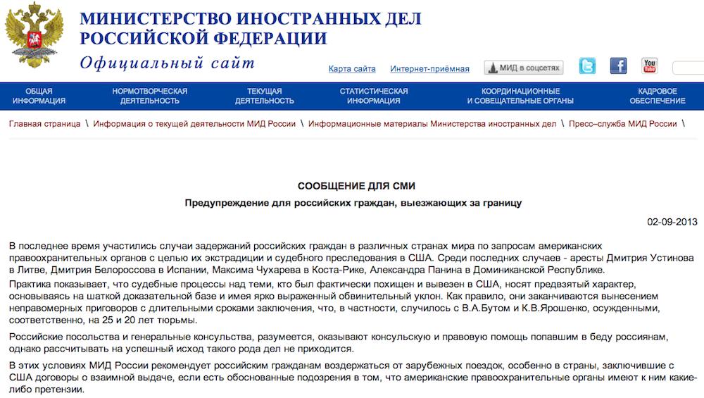 Снимок экрана 2013-09-02 в 15.41.45