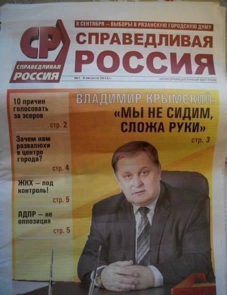 http://ic.pics.livejournal.com/avmalgin/6046593/688491/688491_original.jpg