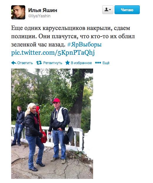 Снимок экрана 2013-09-08 в 13.31.55