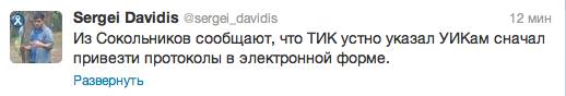 Снимок экрана 2013-09-08 в 14.07.03