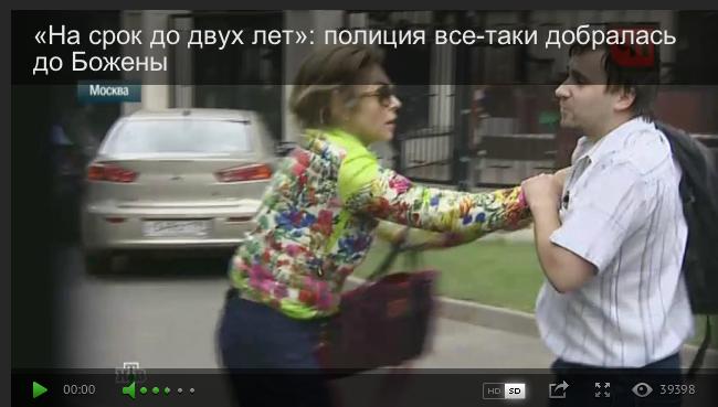 Снимок экрана 2013-09-11 в 16.34.17