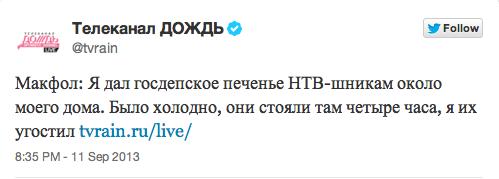 Снимок экрана 2013-09-12 в 11.25.31