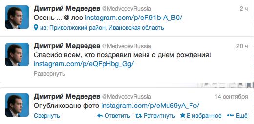 Снимок экрана 2013-09-15 в 16.52.01