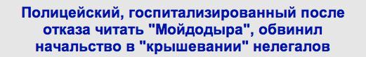 Снимок экрана 2013-09-24 в 9.31.46