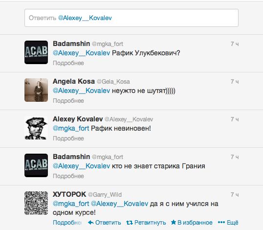 Снимок экрана 2013-09-27 в 0.20.47