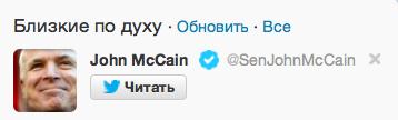 Снимок экрана 2013-09-29 в 1.32.45