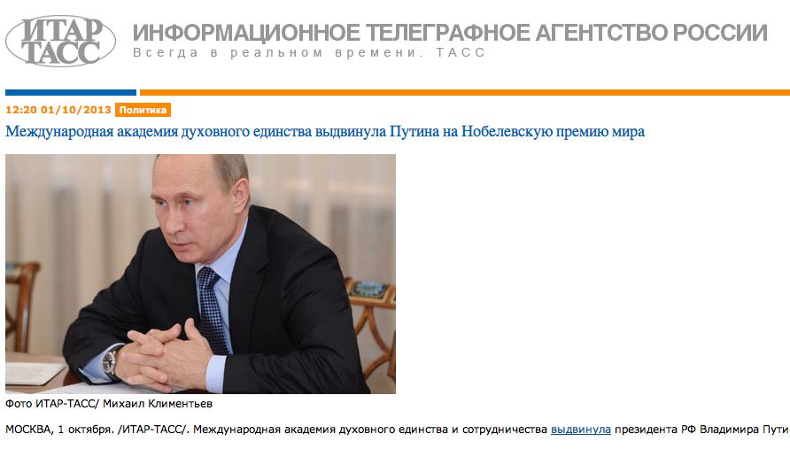 Снимок экрана 2013-10-01 в 15.23.05