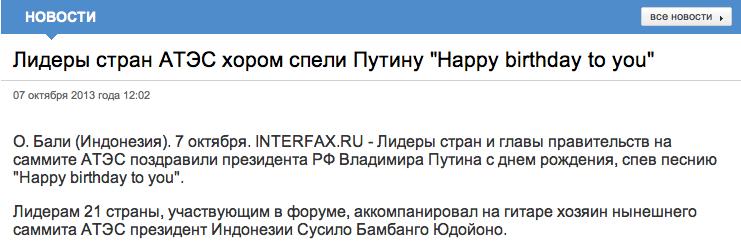 Снимок экрана 2013-10-07 в 11.53.31