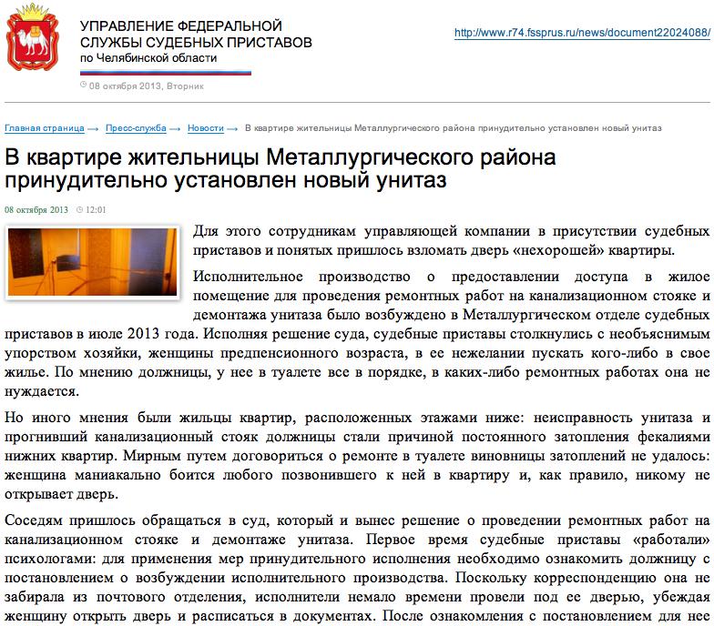 Снимок экрана 2013-10-08 в 19.55.41