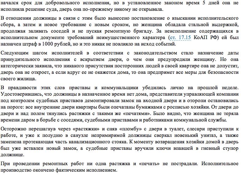 Снимок экрана 2013-10-08 в 19.56.12