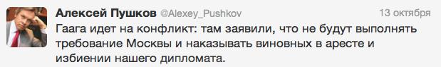 Снимок экрана 2013-10-14 в 13.09.38