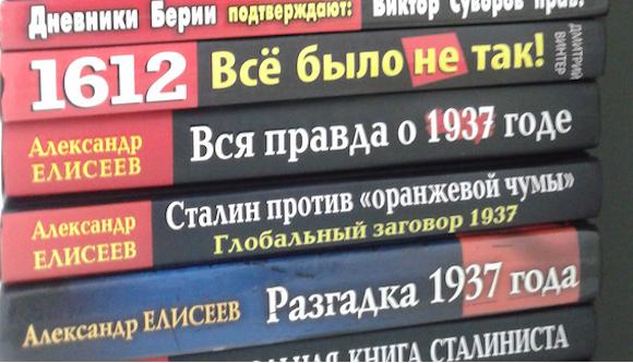 Снимок экрана 2013-12-03 в 19.06.17