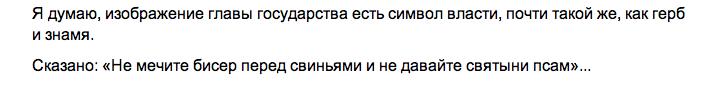 Снимок экрана 2013-12-06 в 23.38.40