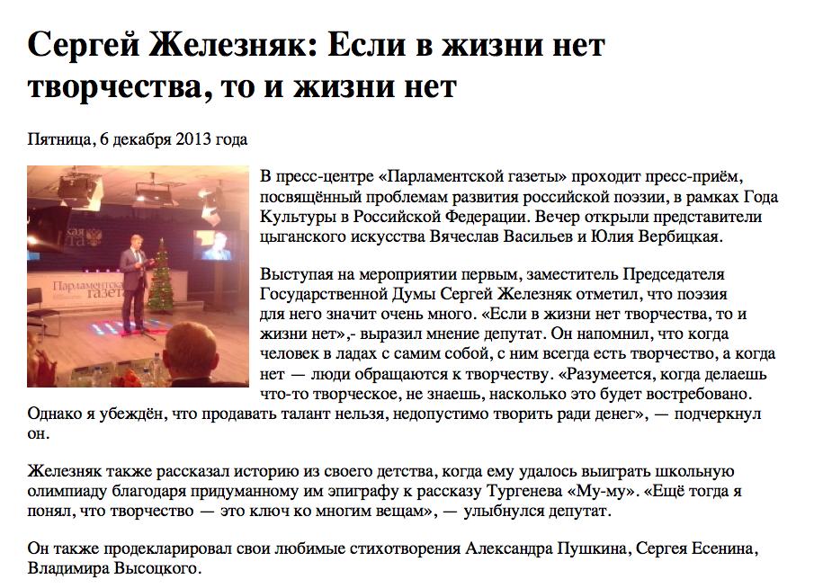 Снимок экрана 2013-12-09 в 0.35.21