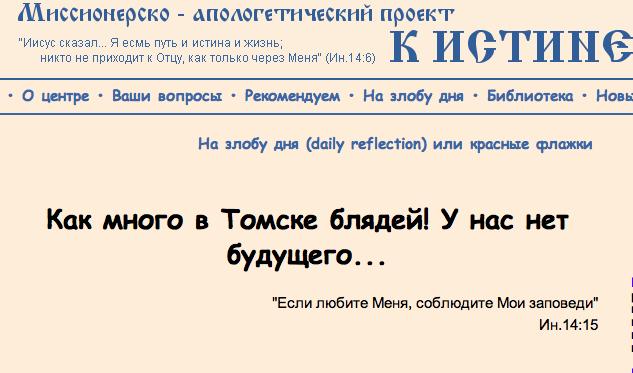 Снимок экрана 2013-12-11 в 10.40.47
