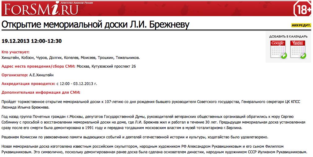 Снимок экрана 2013-12-16 в 21.45.25