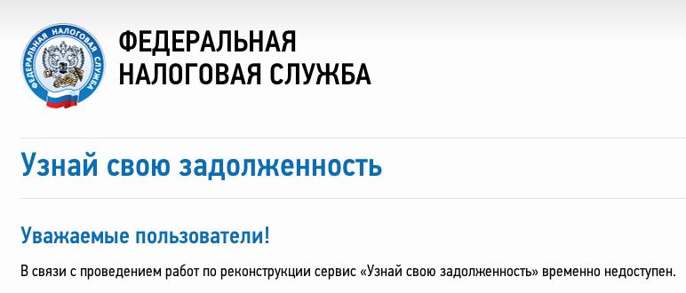 Снимок экрана 2013-12-25 в 20.38.35