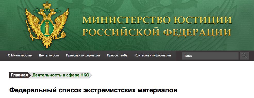 Снимок экрана 2014-01-16 в 21.56.23