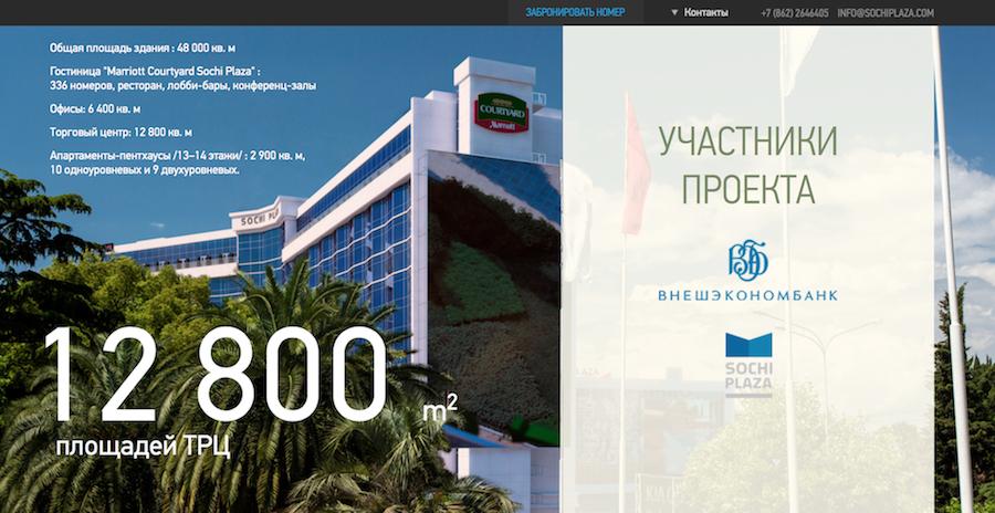 Снимок экрана 2014-01-25 в 0.00.53