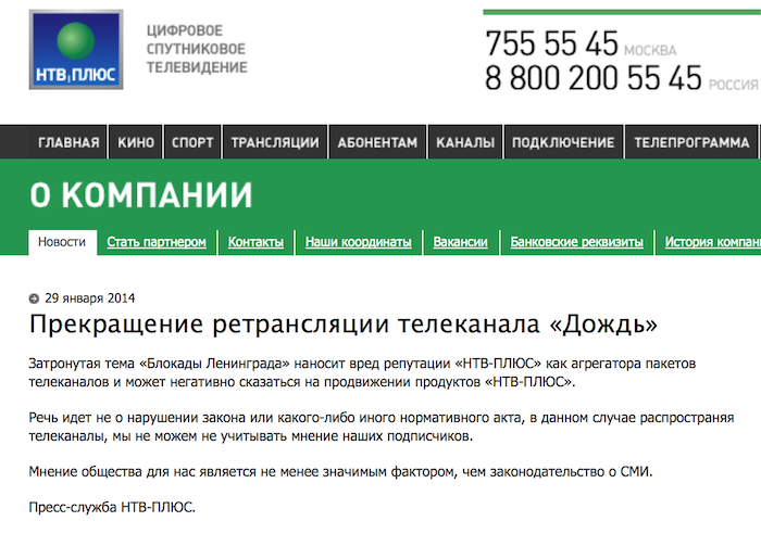 Снимок экрана 2014-01-29 в 18.51.20