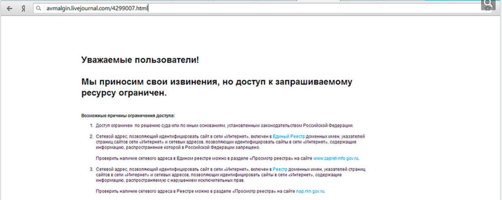 Снимок экрана 2014-02-01 в 18.41.24