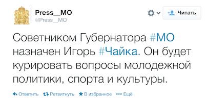 Снимок экрана 2014-02-04 в 8.39.13