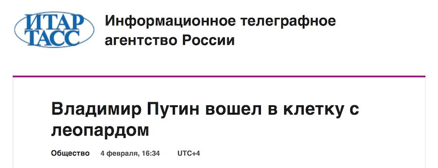 Снимок экрана 2014-02-04 в 16.50.06