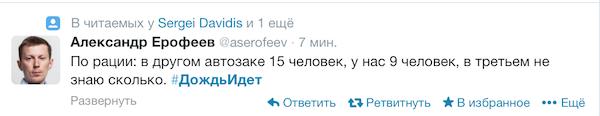 Снимок экрана 2014-02-08 в 14.23.12