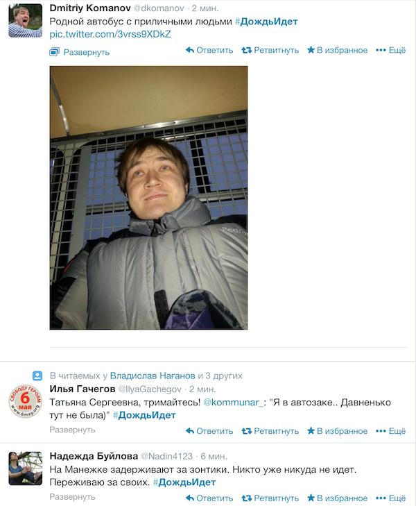Снимок экрана 2014-02-08 в 14.22.52