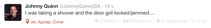 Снимок экрана 2014-02-08 в 22.48.51