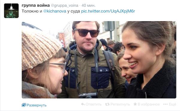 Снимок экрана 2014-02-21 в 10.33.01